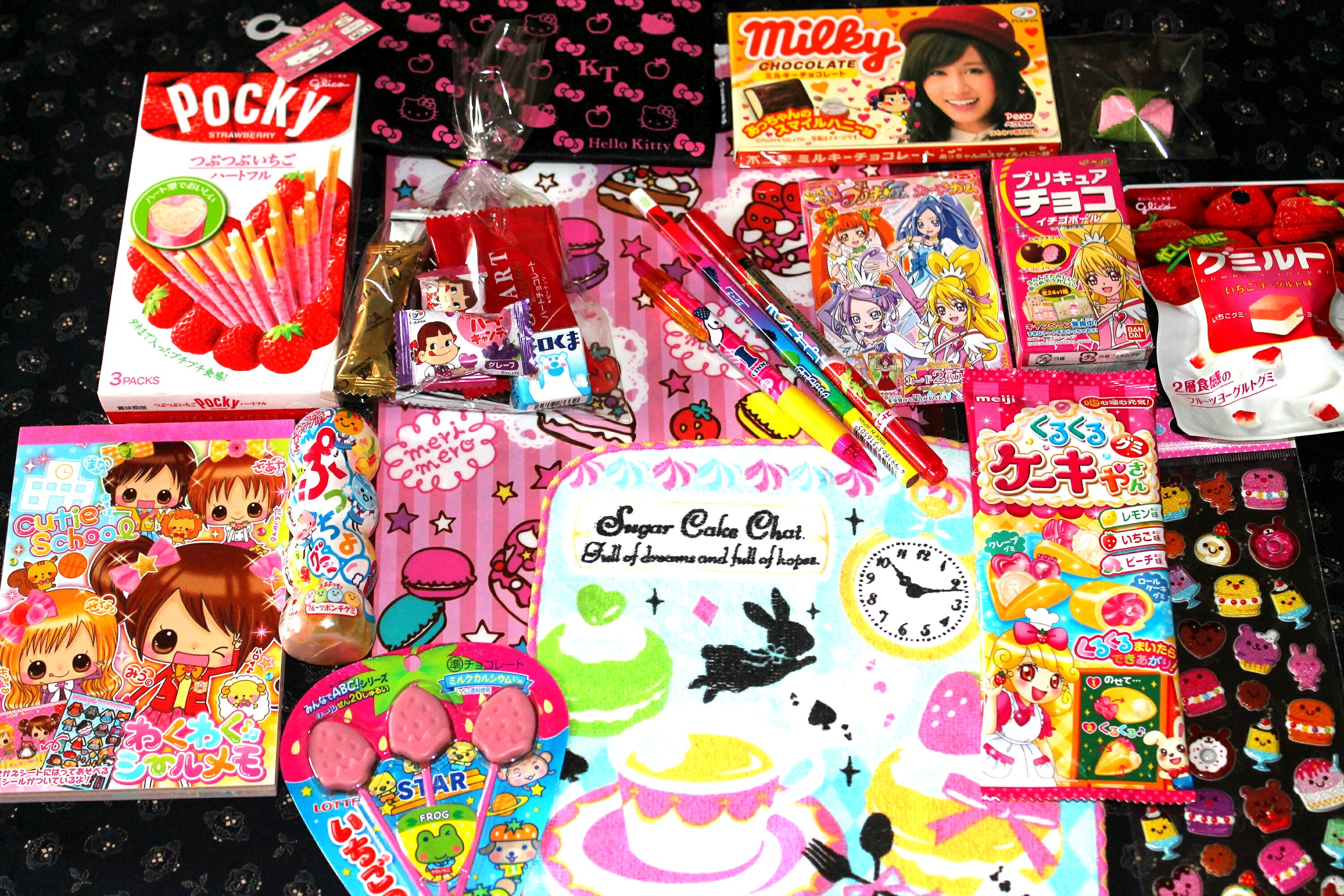 Candy and goods 183 kawaii surprises japan 183 online store powered by