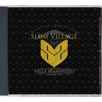 SLUM VILLAGE - VILLA MANIFESTO CD