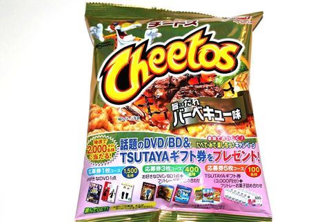cheetos barbecue bbq flavor japan snacks and candy