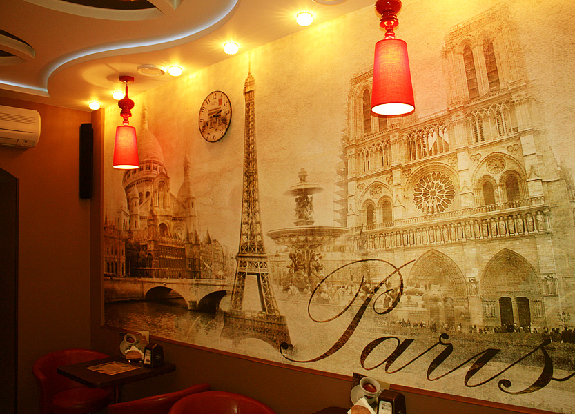 Sticker mural paris vintage classic gold autumn wallpaper for Antique mural wallpaper