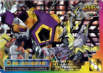 Digimon Adventure Carddass Part 4 Prism Card No. 147 ... | 352 x 248 jpeg 27kB