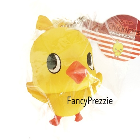Squishy Rare Collection : Rare Chickirars Mascot Squishy ? FancyPrezzie ? Online Store Powered by Storenvy