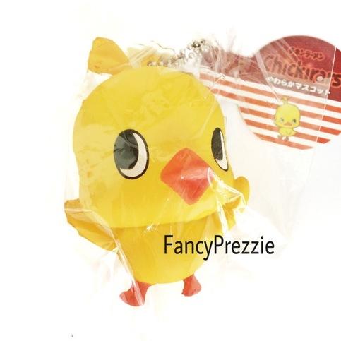 Rare Squishy Manufacturer : Rare Chickirars Mascot Squishy ? FancyPrezzie ? Online Store Powered by Storenvy