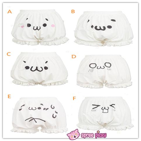 6 emoji kawaii emoji cotton bloomer with elastic sp141247 spreepicky online store powered by storenvy