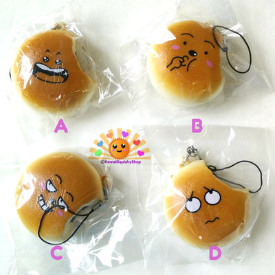 Emoticon/ faces bitten bean bun bread squishy cell phone charms