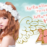 Kumiko Pure Natural Skin Care