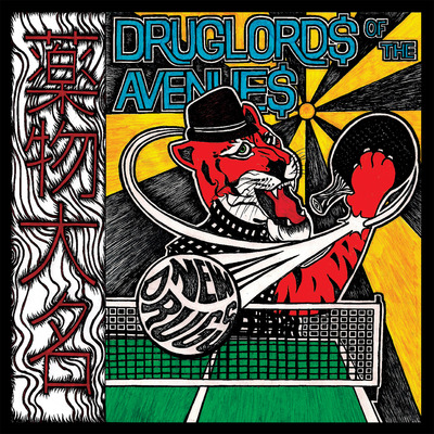 "Druglords of the avenues ""new drugs"" cd  cccp 165-2"