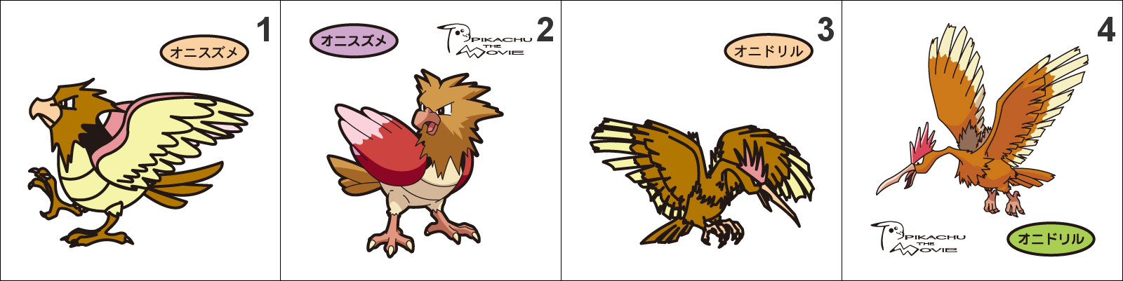 Real Pokemon Fearow Images