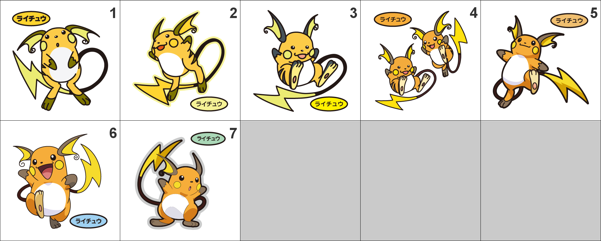 Raichu Pokemon Number Images
