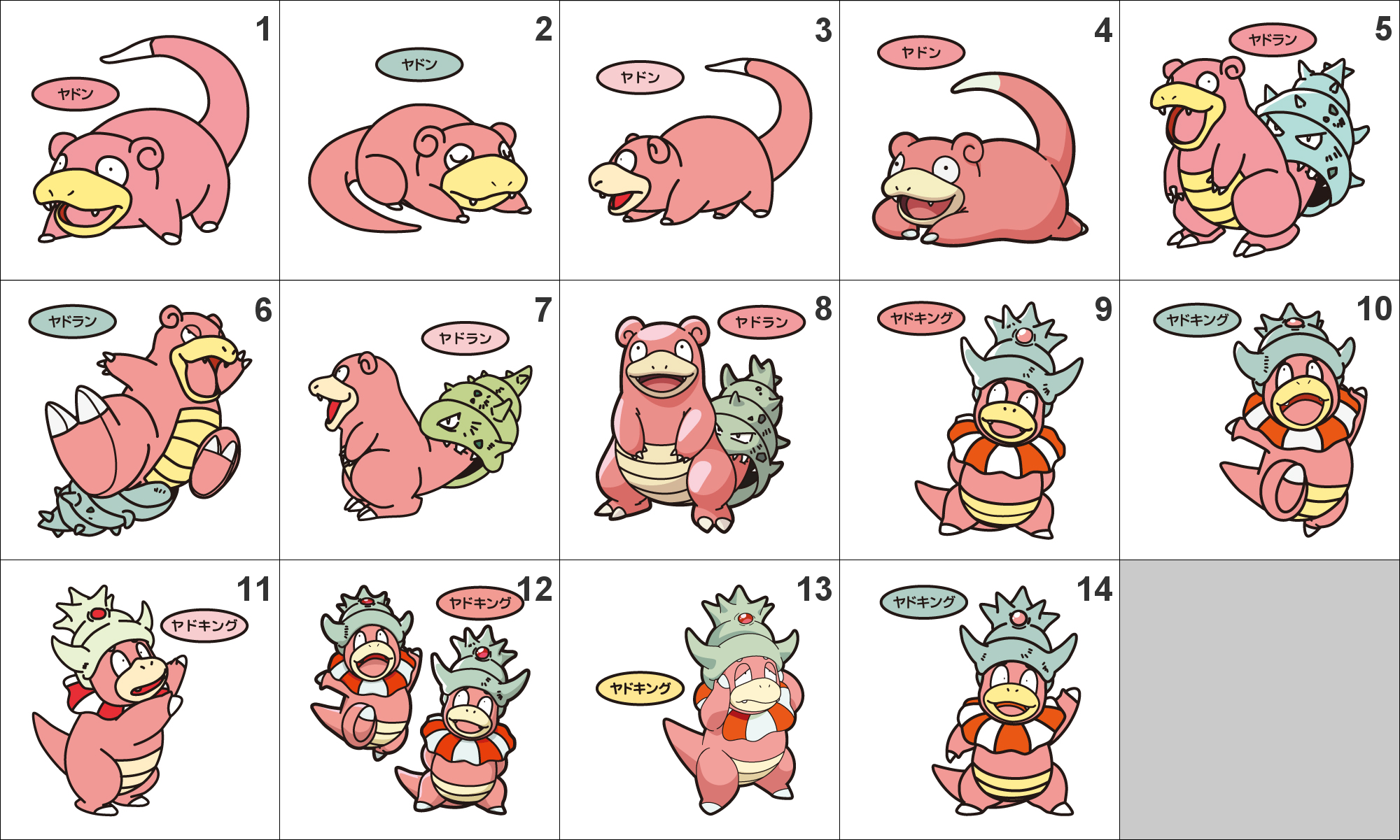 Slowbro Images | Pokemon Images