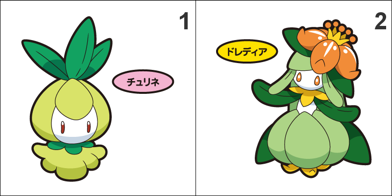 548, 549 Petilil, Lilligant Pan Stickers Pokemon · Splash ...