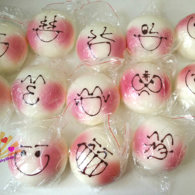 Jumbo emoticon/face blush bun squishy charms