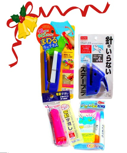 Interesting Japanese Stationery Gift Set Assortment of Unique and