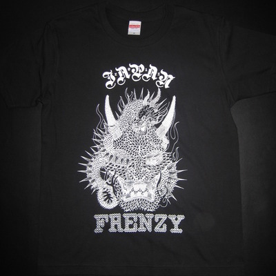 Frenzy - t-shirt (l)   includes 2 buttons