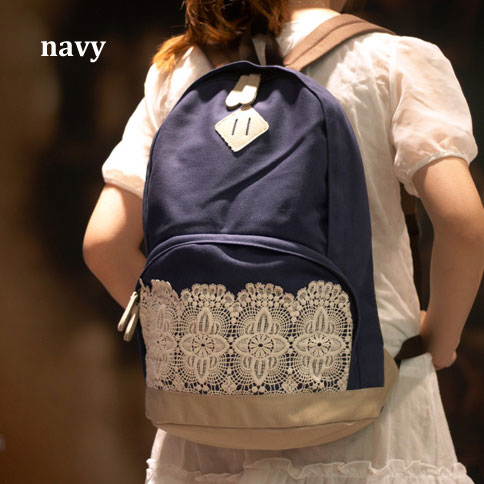 Fashion Cute Lace Canvas Backpack · needit · Online Store Powered ...
