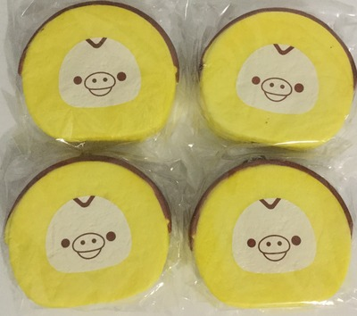 Tkb Squishy Tag Questions : Kiiroitori Cake Roll Squishy ? KawaiiChain ? Online Store Powered by Storenvy
