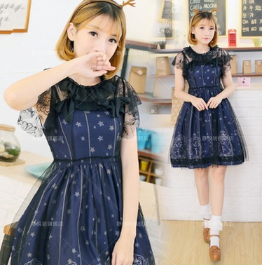 Japanese Kawaii Lolita Galaxy Dress Asian Cute Kawaii Clothing Online Store Powered By