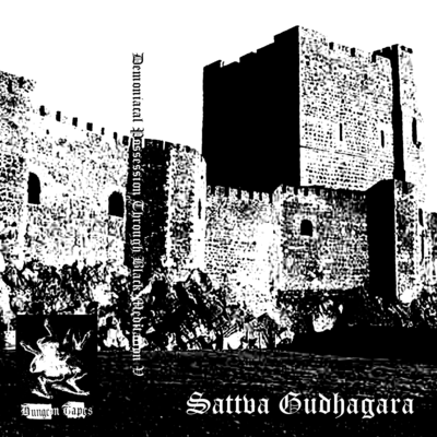 Black Cilice - A Corpse, A Temple
