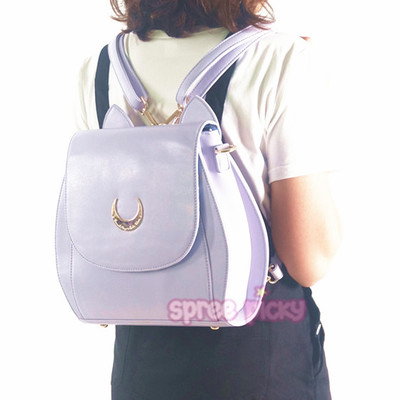 Sailor moon diana purple backpack sp165667