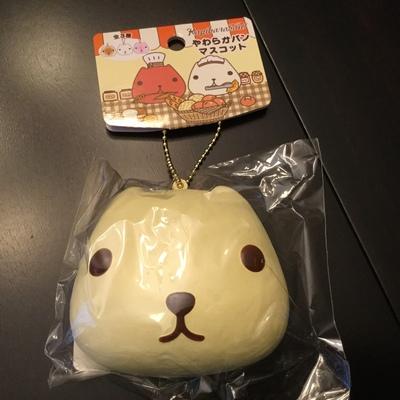 Kapibarsan ? Kawaii Dango ? Online Store Powered by Storenvy