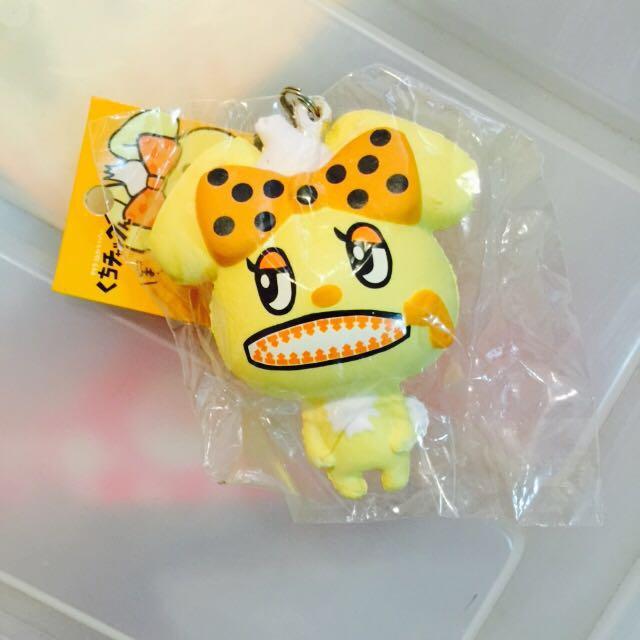 ~SquishyStuff~ RARE Yellow Bunny Squishy Mascot Online Store Powered by Storenvy