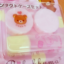 Rilakkuma Contact Holder v.02 [DG-25501]