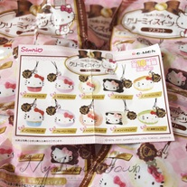 Hello-Kitty Creamy Inn Re-ment
