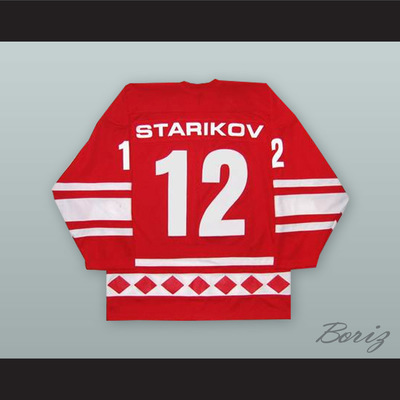 Valeri Kharlamov 17 Soviet Union CCCP National Team White Hockey Jersey.   55.99 · 1980 sergei starikov 12 soviet union cccp national team red hockey  jersey e72fe12fc