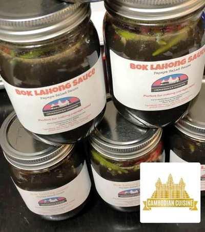 Battambong Boklahong Sauce (16 oz)