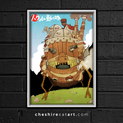 "Howl's moving castle 13""x19"" print"