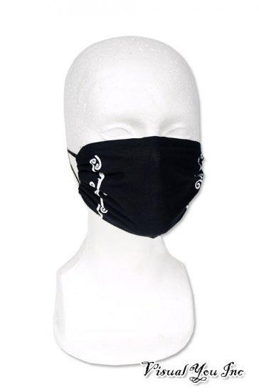 surgical mask black