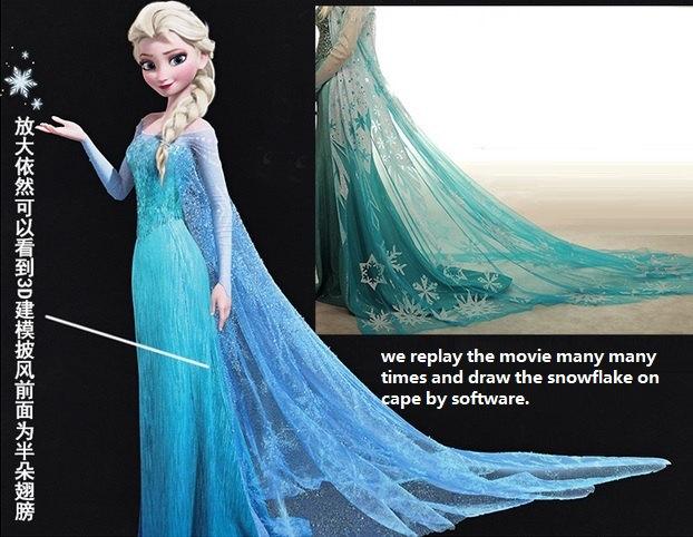 Elsa cape