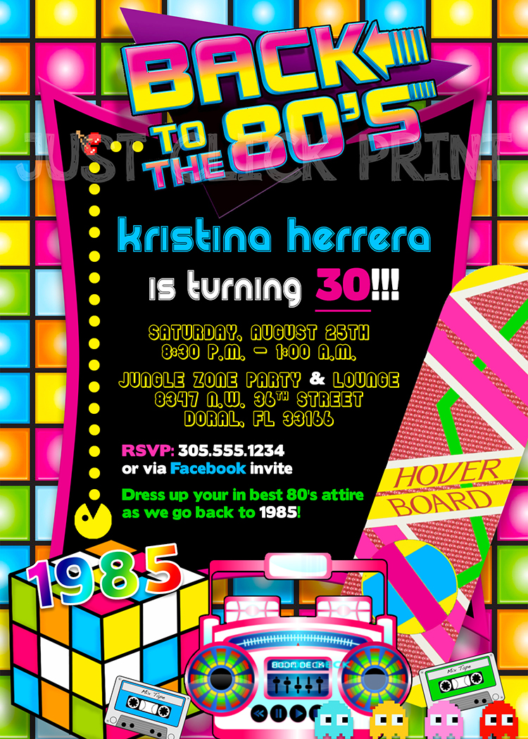 back to the 80 s birthday party invitation printable just click