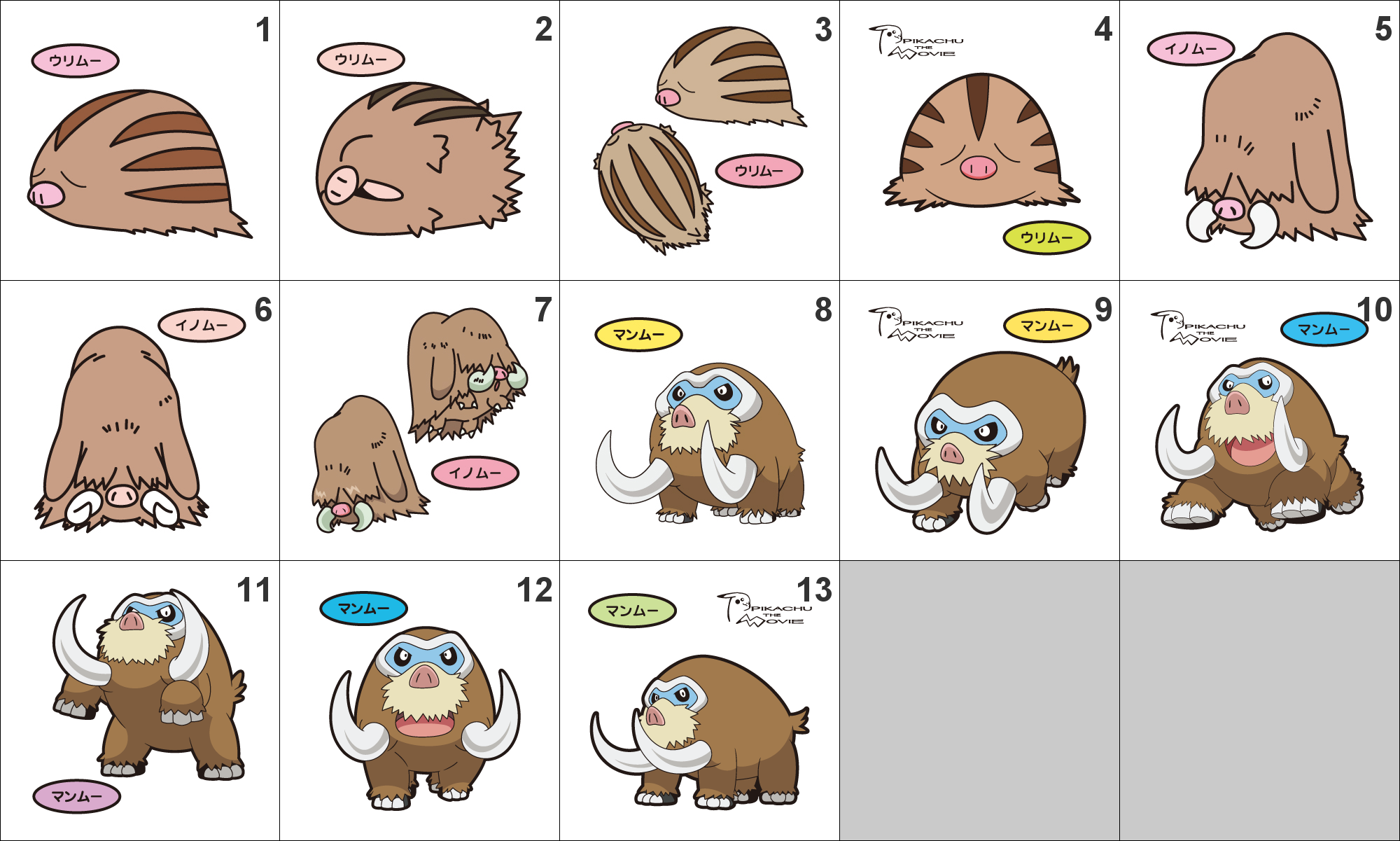 220 221 473 swinub piloswine mamoswine pan stickers pokemon