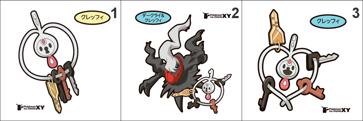 707 Klefki Pan Stickers Pokemon on Storenvy f254937f28