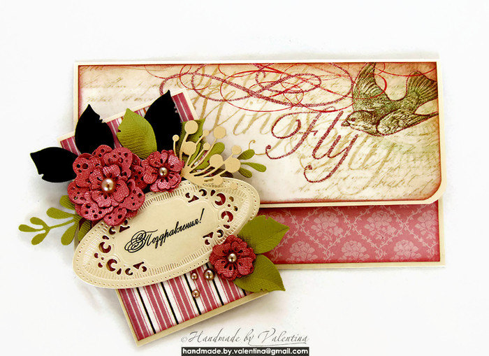 Retro Wedding Gifts: Vintage Style Wedding Gift Card Holder, Unique Wedding