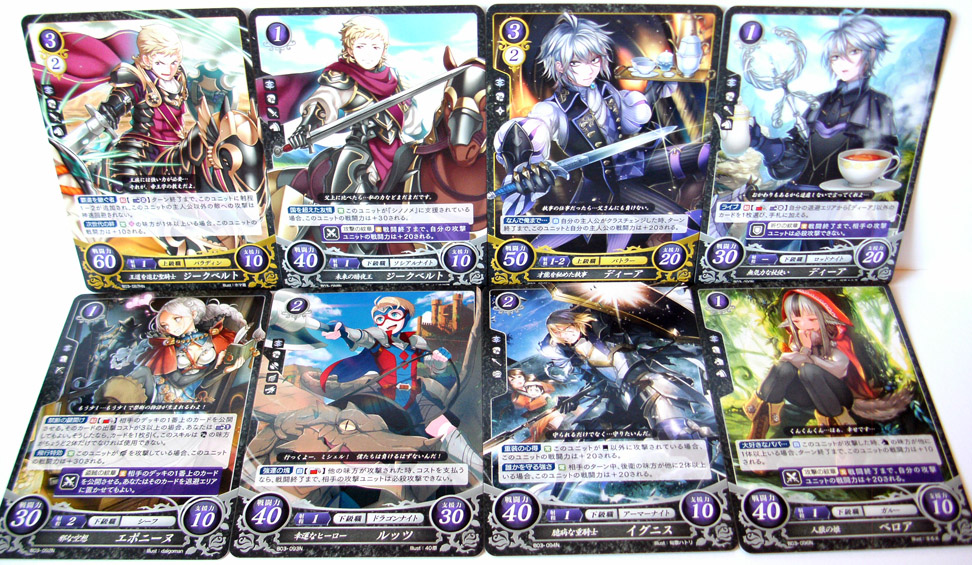 Revelations Fire Emblem Fates Cipher TCG cards (series 3) from shinyv