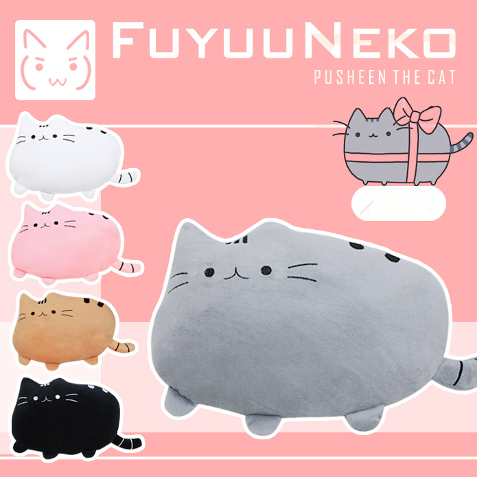 Pusheen zip-close accessory case brings the legendary Pusheenicorn to life while providing secure storage for pencils, pens, and more Made from soft, huggable .