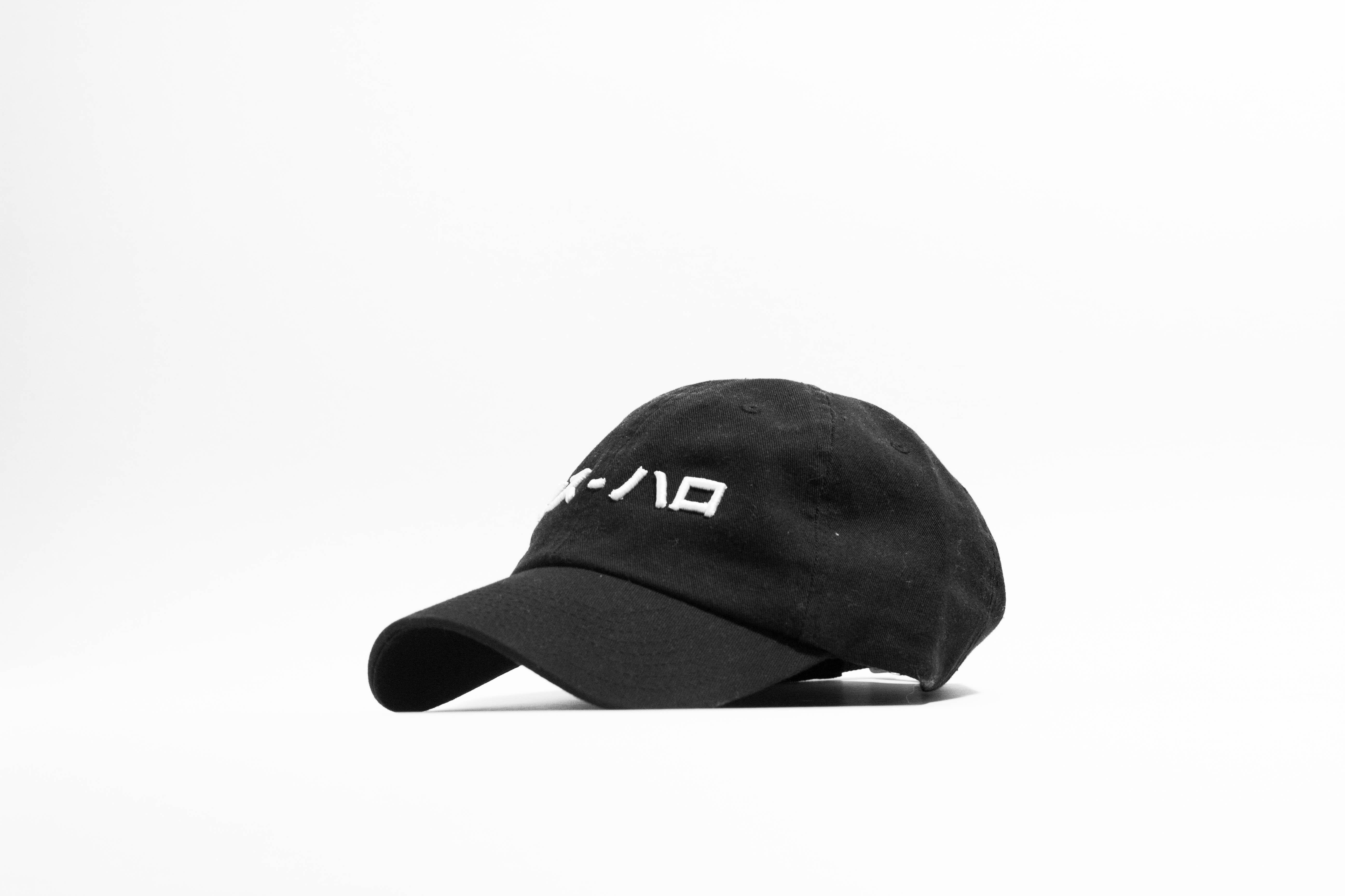 Japanese Dad Hat on Storenvy 872adafe9643