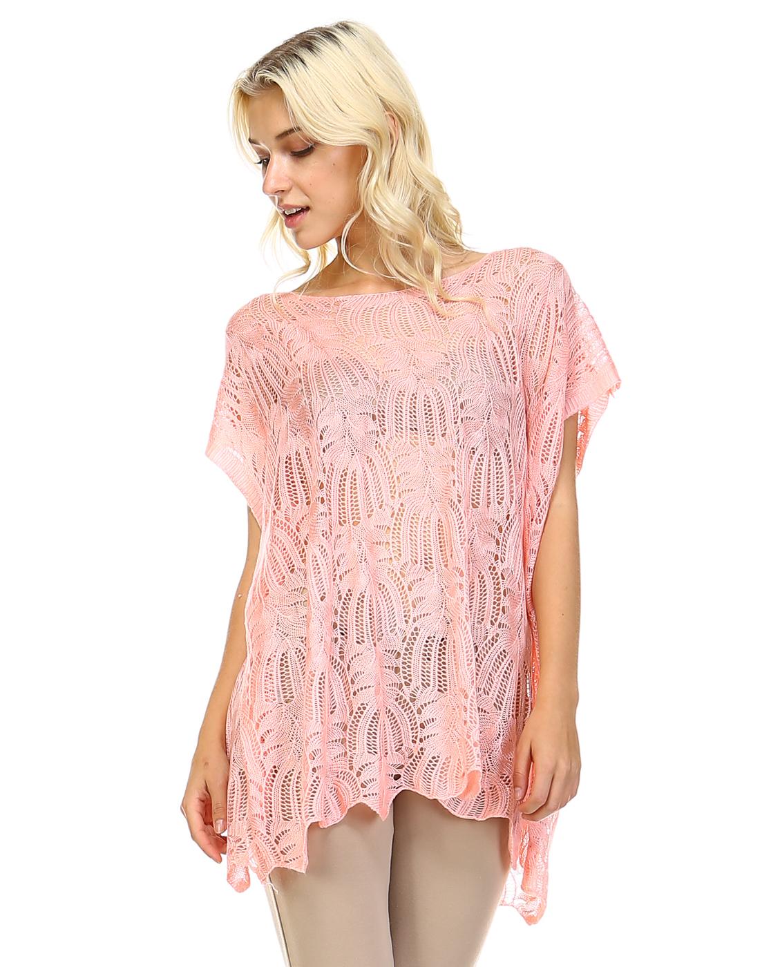 Blush clothing store