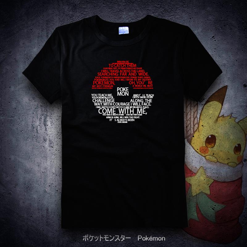 8fe36f72 Tb1z4pjkvxxxxa1xfxxxxxxxxxx !!0 item pic original · Pokemonlyricblackshirt  small · Pokemon3teamshirt small · Pok c3 a9mon gotta catch 'em all ...