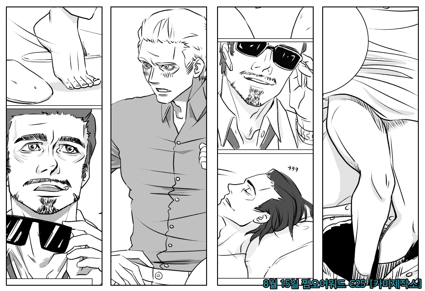 Doujinshi (MCU 'Tony x Loki' / Frostiron / Ironfrost) on ...