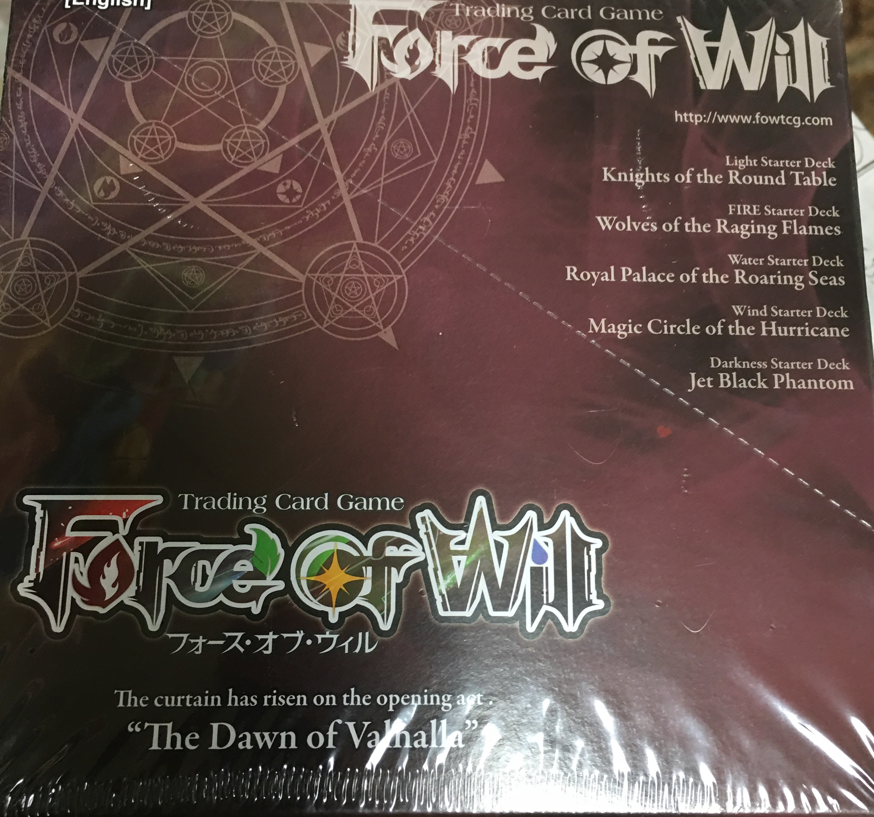 Force Of Will Knights Of The Round Table.Force Of Will The Dawn Of Valhalls From Brennan And Sons
