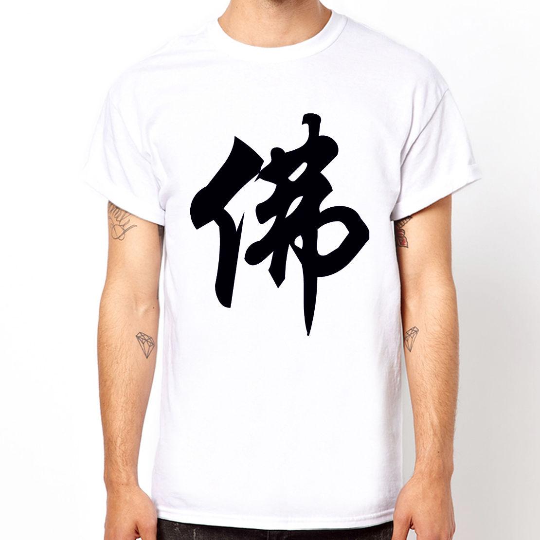 Buddha Chinese Kanji Religion Slogan Party Gift Cotton Short T Shirt