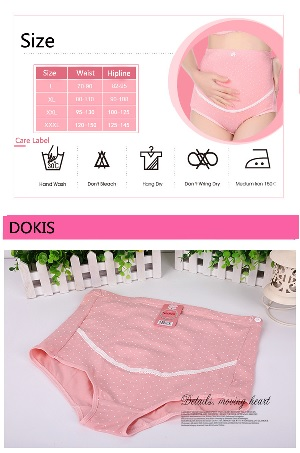 9ee7f97a33c ... Dokis Pregnant Women Cotton Hold Abdominal High Waist Adjustable  Underwear - Thumbnail 2 ...