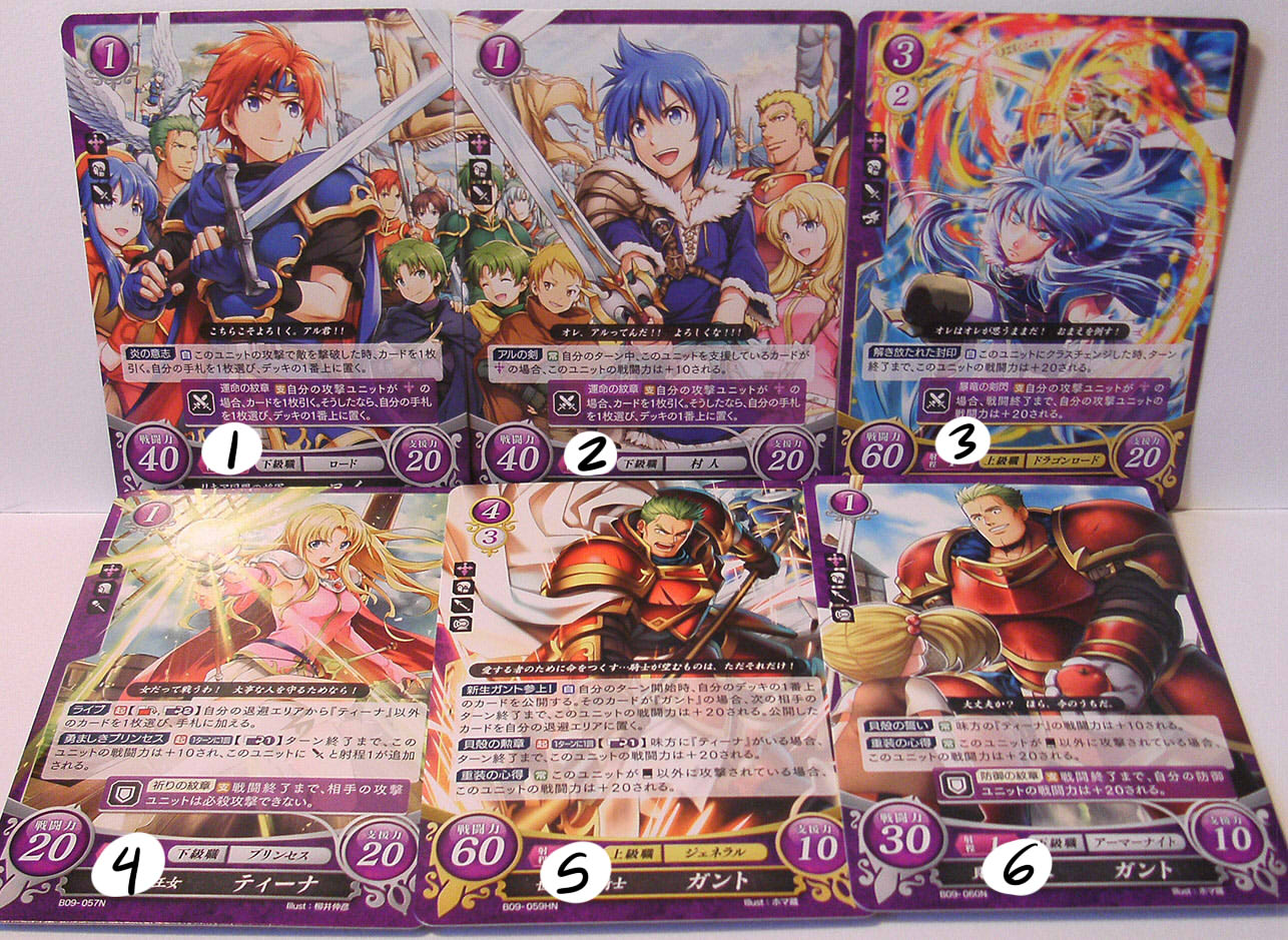 Binding Blade / Sword of Seals Fire Emblem Cipher TCG cards (series 9) from  shinyv