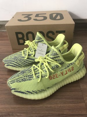 hot sale online 50db6 27989 Yeezy Boost 350 V2 Semi Frozen Yellow sold by Can I Kick It