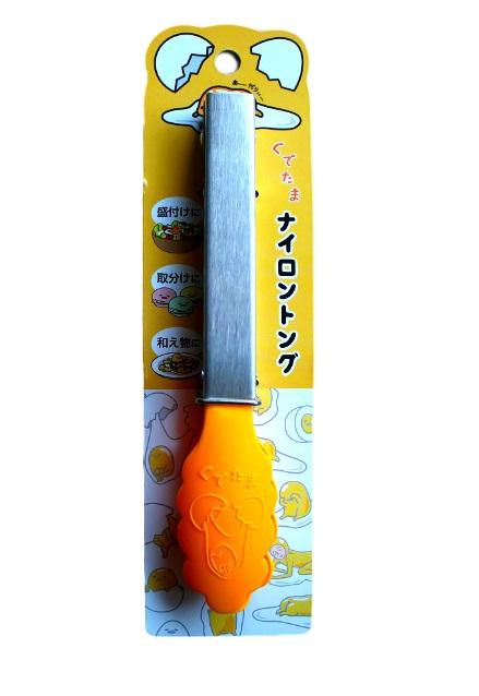 Gudetama Nylon Tongs- Sanrio Japan Bento Kitchen Goods from Kawaii  Surprises Japan