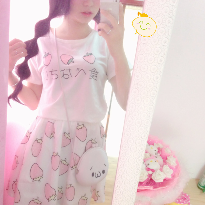 0d149ba8d5e Japanese Style Delicious Cute Fruit Egg Strawberry Printed Lolita Kawaii  Skirts Girt Sweet School Clothes on Storenvy
