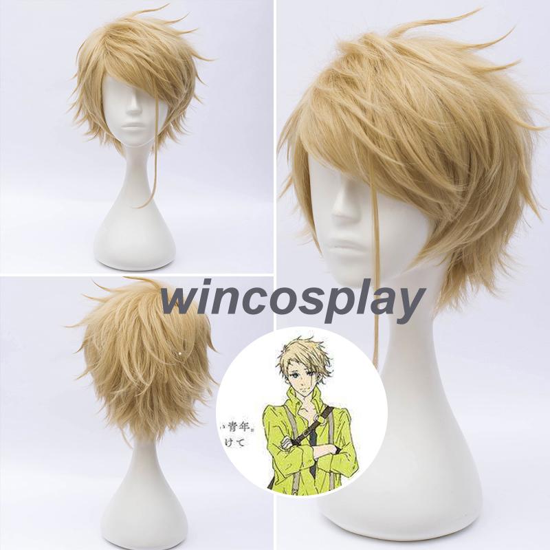 Short Layer Anime Violet Evergarden Benedict Blue Cosplay Wig halloween men cosplay  wigs 6dd553480037